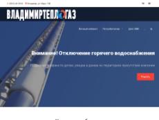 Скриншот для сайта vtg33.ru создается...
