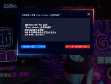 Скриншот для сайта ya88.gs188.cc создается...