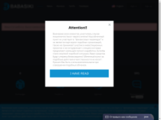 Скриншот для сайта Babasiki создается...