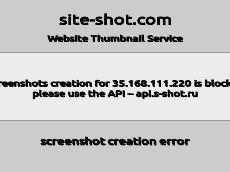 Скриншот для сайта Coinchange24 создается...