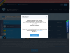 Скриншот для сайта EliteObmen создается...