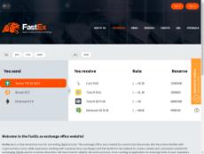 Скриншот для сайта Fastex создается...