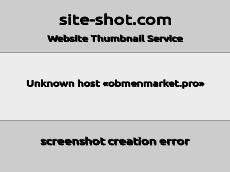 Скриншот для сайта obmenmarket.pro создается...