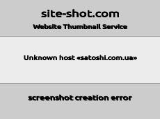 Скриншот для сайта Satoshi создается...