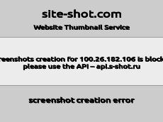 Скриншот для сайта VV-obmen создается...