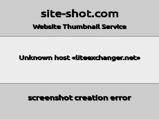 Скриншот для сайта liteexchanger создается...