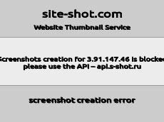 Скриншот для сайта Obmenka создается...