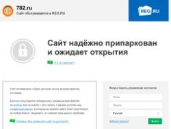База Данных по Коммерческой Недвижимости Москвы и Подмосковья
