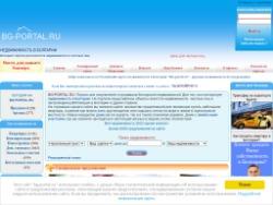Портал квартиры в Болгарии, каталог недвижимости