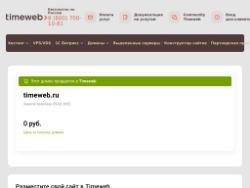 Лестничные ограждения, ограждения для балконов, перила, входные группы