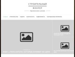 Портал недвижимости МАКЛЕР. Недвижимость Донецка и Украины.