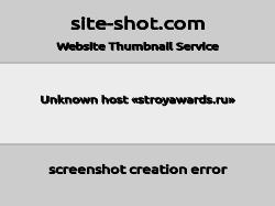 StroyAwards - Последние новости строительства и строительной индустрии.
