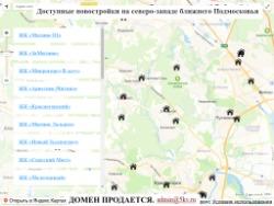 Сдать квартиру в Санкт-Петербурге. На сайте актуальные разделы, подача объявлений.