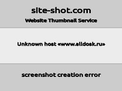 Бесплатная дсока обьявлений alldosk.ru
