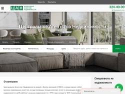 Агентство недвижимости : продажа квартир и комнат