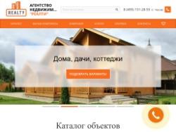 Коммерческая недвижимость в Москве и Подмосковье:  аренда зданий продажа зданий  .