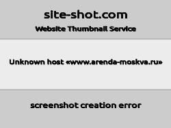 Аренда квартир в москве, сдать квартиру в Москве