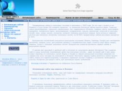 Seo, раскрутка сайтов, оптимизация сайтов, услуги раскрутка сайта