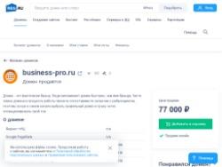 Аренда офисов, автосалонов в Москве и поиск производства в компании Business-Pro