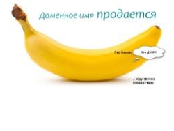 Недвижимость Новокузнецка, Кемерово и Кемеровской области. Продажа квартир.