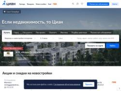 ЕМЛС - Вся недвижимость Петербурга на одном сайте  - EMLS.ru
