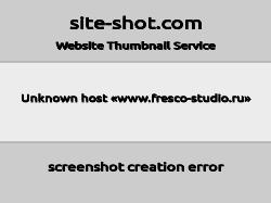 Рекламная студия Fresco – интернет-реклама