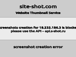InvestinTomsk - Инвестиционные проекты Томской области