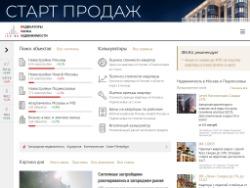 Индикаторы Рынка Недвижимости