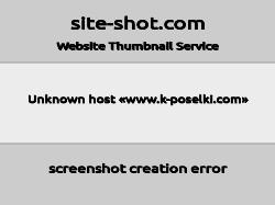 Сайт k-poselki - поселок в Москве, загородные поселки, выбор дома