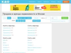 Газета о недвижимости Квартира Дача Офис