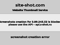 «КРАУС-М» - управление коммерческой недвижимостью