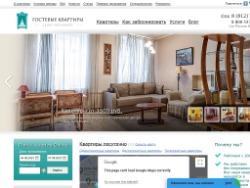 Kvartira78: Аренда квартир Петербург, посуточная аренда квартир