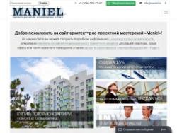Архитектурно-проектная мастерская Maniel