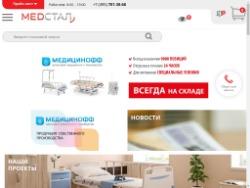 Компания Медсталь это кровати медицинские в Москве