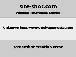 Nedvugumostu.net -  все объявления о недвижимости