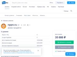 NPPN.ru - народный портал по недвижимости.