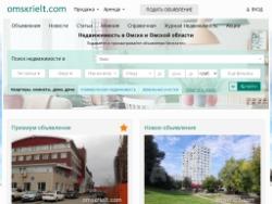 Омский портал недвижимости ::: недвижимость в Омске, омский рынок недвижимости.
