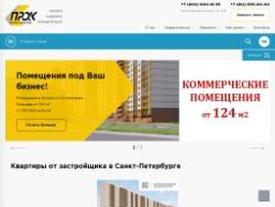 Недвижимость, новостройки, продажа квартир. ПРОК - квартиры в новостройках Петербург