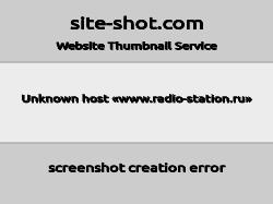 www.radio-station.ru - рации для отдыха и для работы