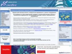 RealSar - Бизнес-портал