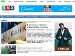 Оценка недвижимости. Покупка, продажа помещений, новости недвижимости.