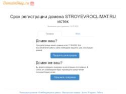Строй Евро Климат - ремонт квартир и офисов