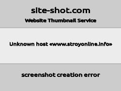 Строительный портал stroyonline.info