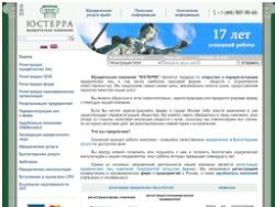 Юридическая компания Юстерра - регистрация некоммерческих организаций.
