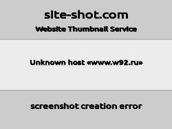 Каталог сайтов W92.ru