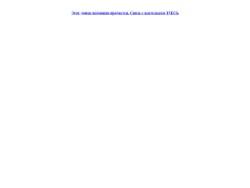 Доска бесплатных объявлений Веб-Go.ру - интернет-каталог бесплатных объявлений в интернете