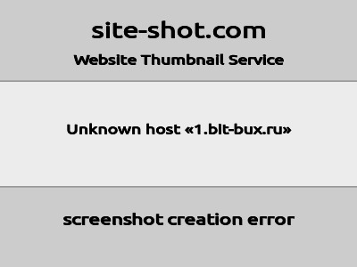 Скриншот сайта всё честно!