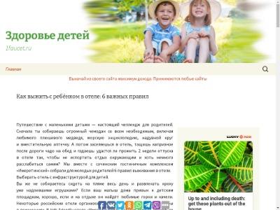 Скриншот сайта 1800 сатошь в час!!!