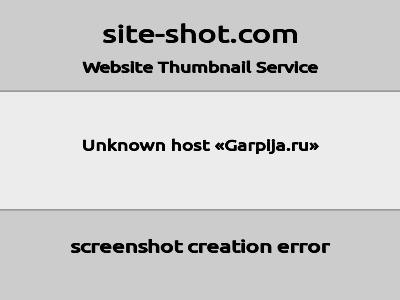 Скриншот сайта мир хищных птиц