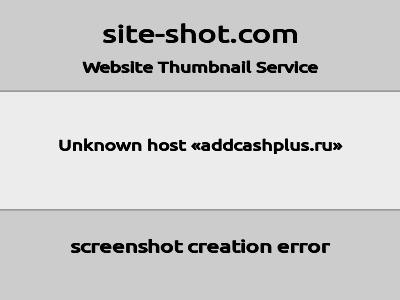 Скриншот сайта супер+бит